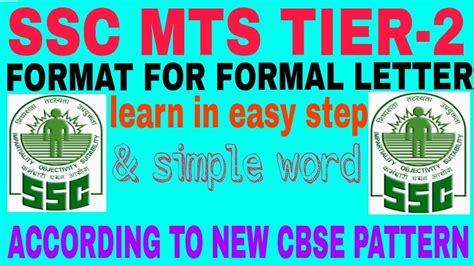 ssc mts tier   formal letter format   cbse