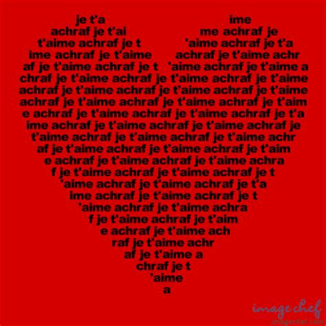 je t aime welcome