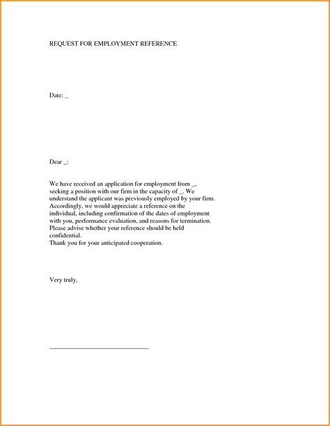 job reference letter template memo templates