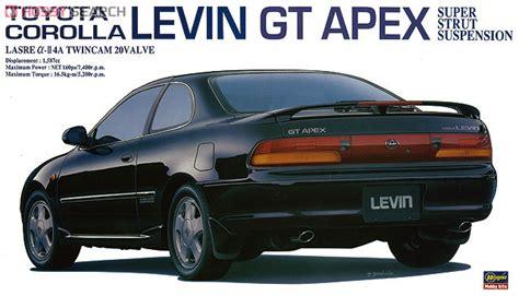 Toyota Corolla Levin GT APEX (Model Car) Item picture1