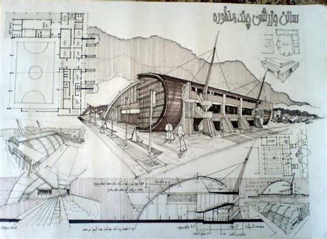 Architectural Sketchs By Ehsan Olian At Coroflot