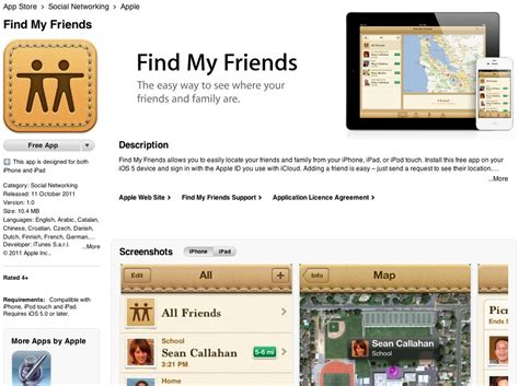 find friends iphone find my friends app released for iphone and ipod