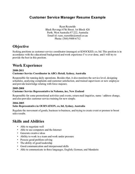 32 best resume exle images on resume format