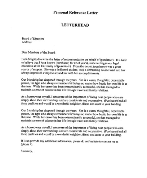 Sample Of Personal Reference Letter For A Friend