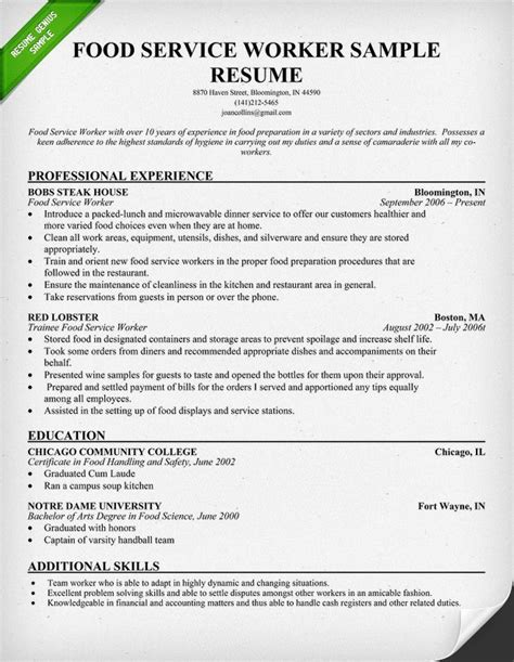 20740 business resume exles food service worker resume sle use this food service