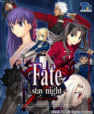 fate anime series episode list anime fate stay free donlodsoft