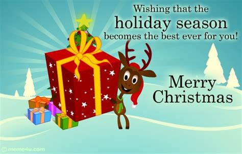 animated christmas gift card animated christmas gift