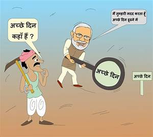 Uttar Pradesh Election 2017 Political Cartoons