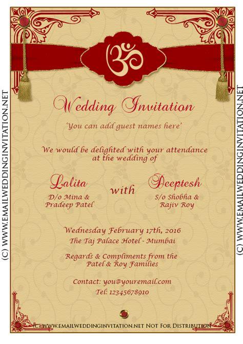 pin  sharmilah sukumaran  invitation  images