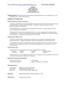 operating room resumecv resume quotes quotesgram