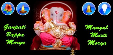 Ganesh Animation Wallpaper - ganesh animated wallpaper wallpaper animated