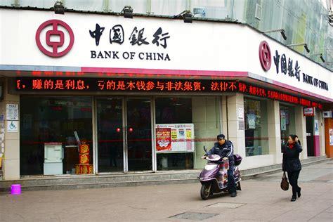 Bank Of China (bachy) Stock Price, Financials And News