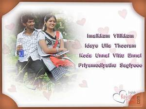 Lovers Pictures With Tamil Kathal Kavithai | English ...