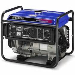Yamaha 3500 Watt Generator