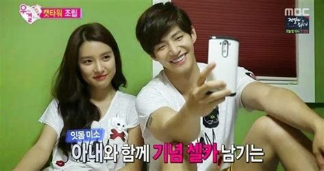 eng sub hd full complete mbc we got married. We got married yura and jonghyun ep 1 eng sub ...