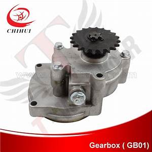 31cc  37cc  49cc Engine Gearbox With 5 5 1 Reduction Gear
