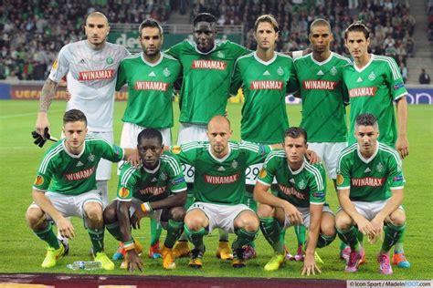equipe de st etienne photos foot equipe de etienne 02 10 2014 etienne dnipro dnipropetrovsk