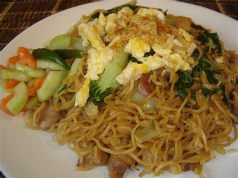 Tasty Indonesian Food  Mie Goreng Jawa