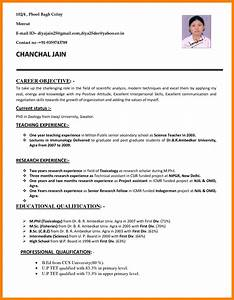 4 how to prepare resume for teacher job fancy resume for How to prepare my resume for a job