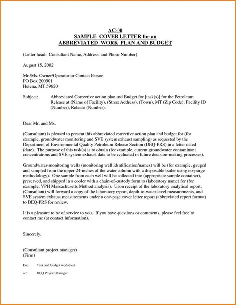 Cover Letter For Business Plan by Marketing Etudiant Business Plan Opinion Of