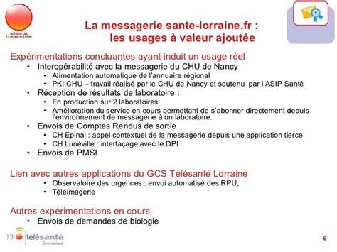messagerie interieur gouv fr 2011 12 13 asip sant 233 rir quot messagerie s 233 curis 233 e sante lorraine esante