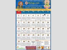 Atlanta Telugu Calendar 2016 May Mulugu Telugu Calendars