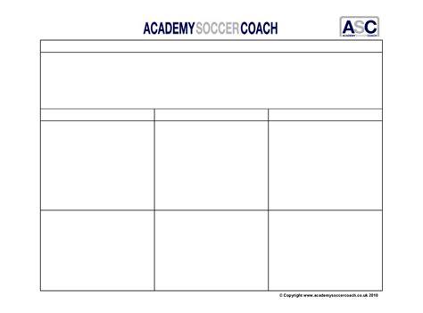 downloads academy soccer coach asc