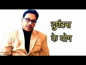 Videos Nikhil Astro World