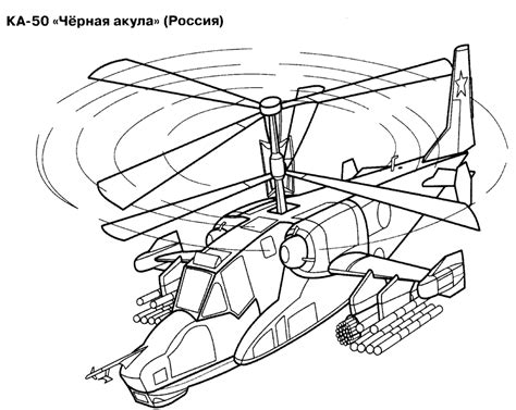 Kleurplaat Minecraft End by раскраска военный вертолет детские раскраски