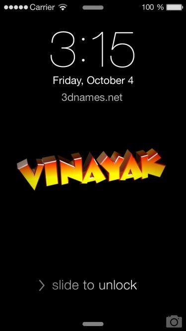 vinayak  wallpaper gallery