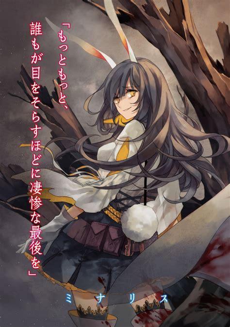 nidome  yuusha light  illustration manga