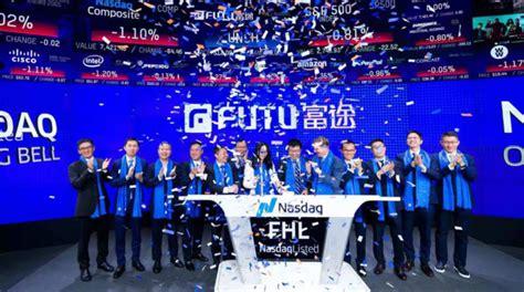 tencent backed  broker futu targets  expansion