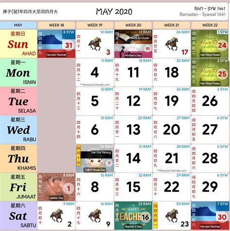 kalendar rancang percutian layanlah berita terkini
