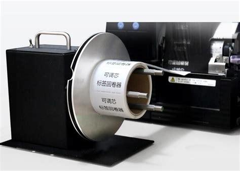 label rolling machine