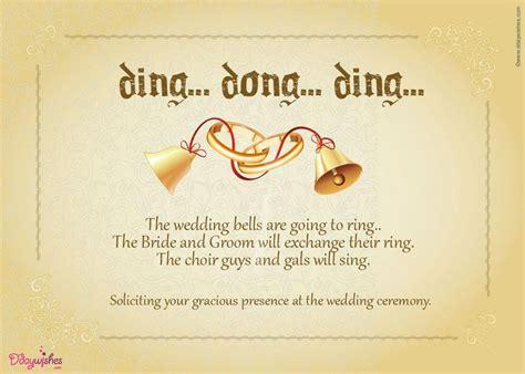 electronic wedding invitation cards sunshinebizsolutionscom