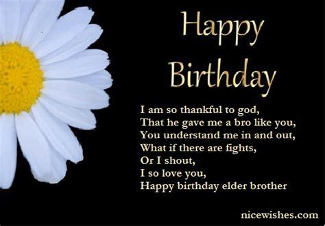 birthday wishes  elder brother page