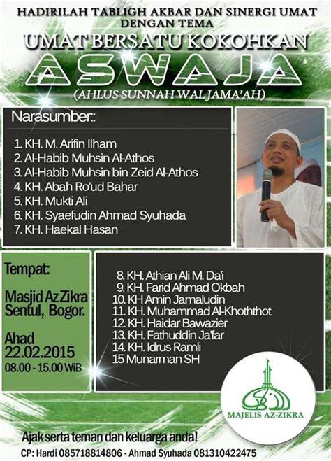 dinamika sejarah umat islam hadirilah tabligh 39 umat bersatu kokohkan ahlus sunnah