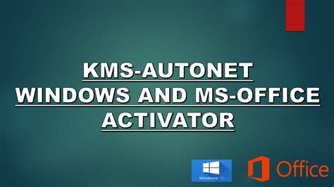 Maybe you would like to learn more about one of these? KMSAuto Net 2020 Crack Portable Software For [Windows ...