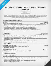 accounts payable specialist resume objective