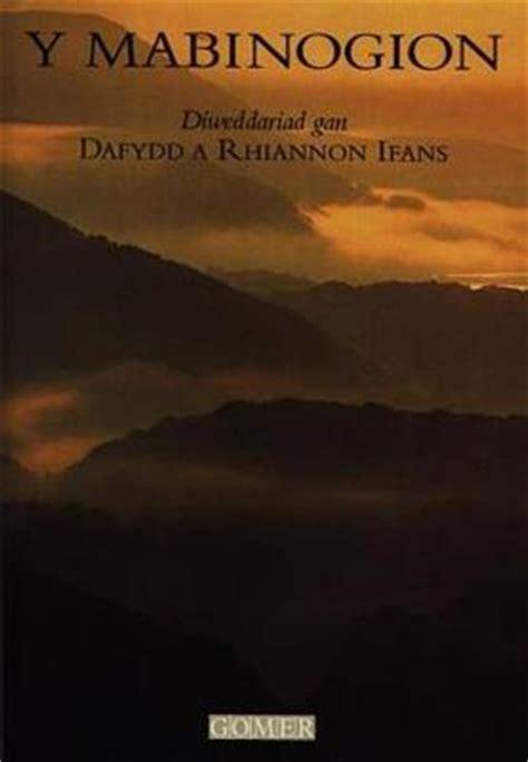 rhiannon ifans y mabinogion diweddariad dafydd ifans rhiannon ifans