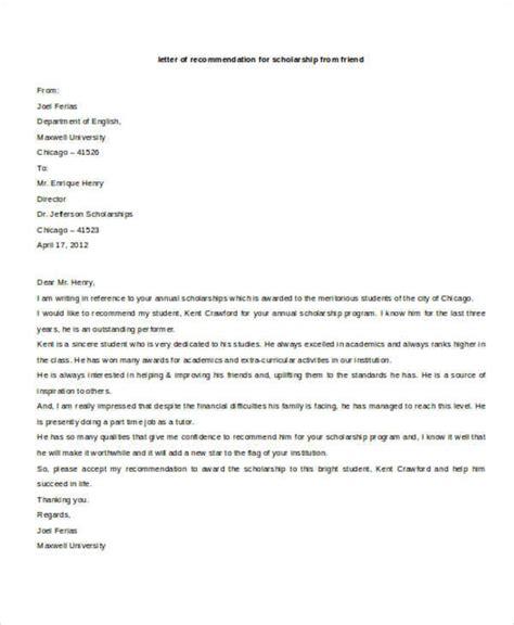 letter  recommendation  scholarship  family friend