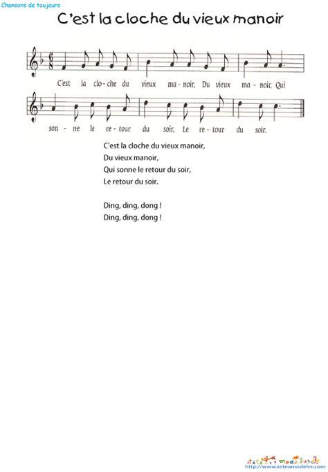 c est la cloche du vieux manoir paroles de chanson