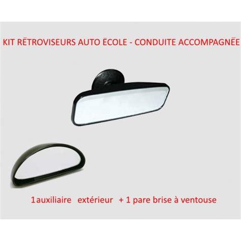 reglement interieur auto ecole 28 images kit 2 retroviseurs 1 retro auxiliaire exterieur 1