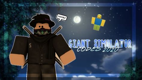 How to play giant simulator the rules of the game are very simple. GIANT SIMULATOR CODES 2020 JULY - YouTube