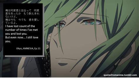 anime amnesia quotes amnesia anime quotes quotesgram