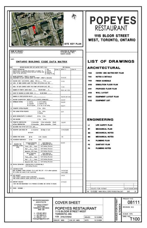 Architecture Internship Resumearchitecture Internship Resume by Intern Architect Resume Quotes