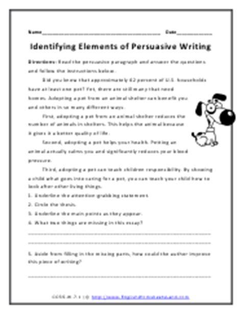 grade 7 language arts worksheets