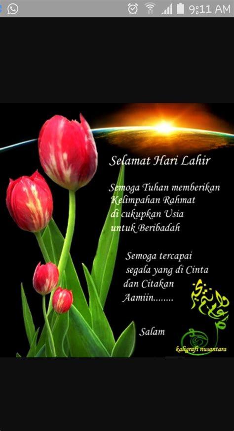 doa hari lahir  islam nusagates