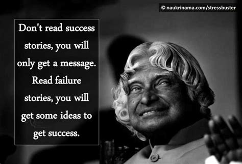 apj abdul kalam quotes   inspire   achieve