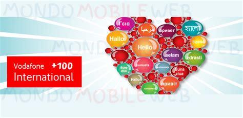 telefonia mobile germania vodafone 100 international nuova opzione con 100 minuti